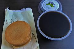Mr. Bean - Kaya Cheese Pancake and grass jelly (raluistro) Tags: sg2019 sg singapore asia snack mrbean kayapancake dessert
