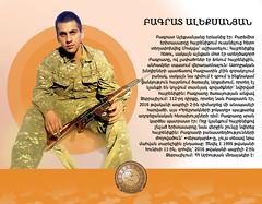 6-Hunis-Bagrat-Aleksanyan