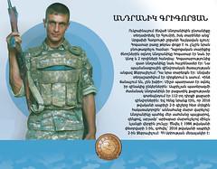 2-Petrvar-Andranik-Grigoryan