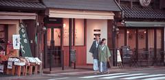 Japan - Kinosaki Onsen (SergioQ79 - Osanpo Photographer -) Tags: japan kinosaki onsen people street nikon d7200 2019 asia
