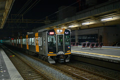 Kintetsu Railway (Hideki-I) Tags: kintetsu railway train station yaenosato nikon z7 35mm night