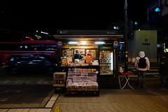Seoul, Korea, SOOC (Erol Cagdas) Tags: fujifilmxt1 fujifilm xf1024mmf4 fujifilm1024mmf4 korea seoul streetphotography streetscene streetlife travel asia urban ultrawide wide noedits sooc straightoutofcamera