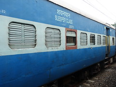 201912044 Indian Railway (taigatrommelchen) Tags: 20191249 india tambaram railway railroad station train ir onboard