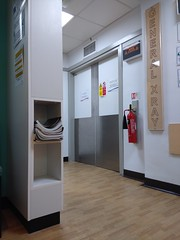 (Chris Hester) Tags: 484 huddersfield royal infirmary general xray