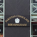 Pakistan Consulate Birmingham - The Wharf, Bridge Street, Birmingham
