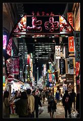 11ème jour / 11th day - Ameyoko - Tokyo (christian_lemale) Tags: tokyo ameya yokocho ameyoko nuit night immeubles buildings ueno 東京 日本