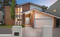 5 Islington Crescent, Greenacre NSW