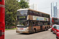 KMB Scania K310UD 12m [PC4344,6,2] (Thomas Cheung Bus Photography) Tags: sony a7iii ilcea7iii a7m3 hongkong bus doubledeckerbus publictransport masstransit kmb kowloonmotorbus scania k310ud salvadorcaetano