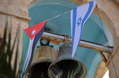 Jerusalem (ippnw Deutschland) Tags: israel palästina palestine bethlehem palestinian palästinenser frieden nahost begegnung reise ärzte jerusalem