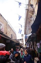 Besetztes Haus im muslimischen Viertel, Ostjerusalem (ippnw Deutschland) Tags: israel palästina palestine bethlehem palestinian palästinenser frieden nahost begegnung reise ärzte muslimquarter settlement jerusalem ostjerusalem