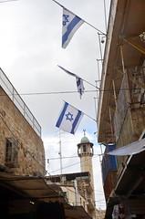 Besetztes Haus im muslimischen Viertel, Ostjerusalem (ippnw Deutschland) Tags: israel palästina palestine bethlehem palestinian palästinenser frieden nahost begegnung reise ärzte muslimquarter settlement jerusalem ostjerusalem jewish