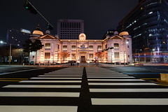 Seoul, Bank of Korea Museum (Erol Cagdas) Tags: fujifilm fujinon fujix fujifilmxt1 xt1 xf1024mmf4 fujifilm1024mmf4 wide ultrawide cityscape city seoul korea southkorea bankofkoreamuseum