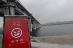 Very Bad Air Quality (jujukim1993) Tags: seoul korea southkorea smog dust air pollution rx100