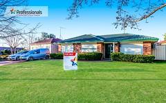 12 Horseshoe Circuit, St Clair NSW