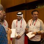 الاجتماع  التنسيقي  لكاس الخليج-2881