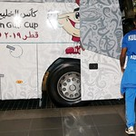 kuwait National Team arrives to hamad airport 24-11861
