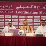 الاجتماع  التنسيقي  لكاس الخليج-2766