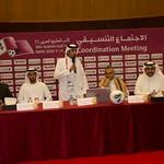 الاجتماع  التنسيقي  لكاس الخليج-2691