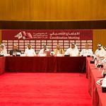 الاجتماع  التنسيقي  لكاس الخليج-2733