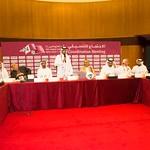 الاجتماع  التنسيقي  لكاس الخليج-2700