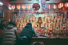 Osaka (dolcejp0310) Tags: 日本 japan 大阪 osaka sony a7iii