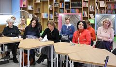 Заседание Рабочий группы по подготовке и проведению 37-го Всемирного конгресса IBBY в Москве (Фотогалерея РГДБ) Tags: ргдб библиотека ibby people library rgdb