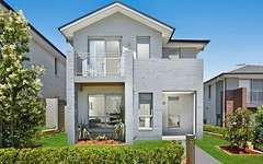 7 Jacqui Avenue, Schofields NSW