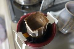 Early Afternoon Coffe (sjrankin) Tags: 11december2019 edited kitahiroshima hokkaido japan closeup kitchen counter sink coffee coffeemug coffeecup groundcoffee hotwater steam stove drink food
