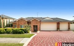 44 Poole Road, Kellyville NSW