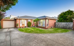 2/1 Narcissus Avenue, Boronia VIC