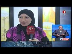 Tunisie : نشرة الظهر للأخبار ليوم 17 / 10 / 2019 (youmeteo77) Tags: tunisie نشرة الظهر للأخبار ليوم 17 10 2019