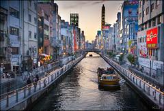 Dōtonbori (katepedley) Tags: osaka kansai canal japan boat evening dusk twilight buildings city cityscape canon 5d 1740mm polariser minami dotonbori