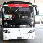 UAE National Team arrives to hamad airport 25-11172