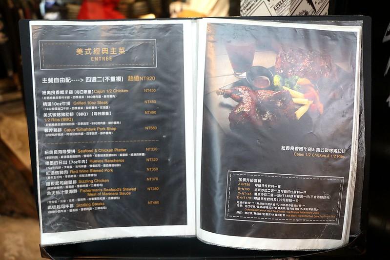 AK12美式小館捷運西門盯聚餐006