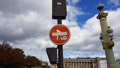 Clet...Place de la Concorde, Paris... (colourourcity) Tags: paris streetartnow streetartparis parisstreetart graffitiparis parisgraffiti streetart graffiti colourourcity colourourcityparis colourourcityfrance awesome nofilters clet placedelaconcorde concorde