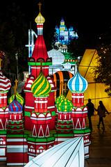 (arivallejo1) Tags: sonya6000 sonya6500 photography photoshop lights neon colors christmas