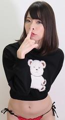 Don't Hog The Holiday (emotiroi auranaut) Tags: woman lady model beautiful cute funny hog pig bear