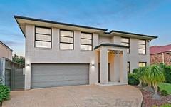14 Woodside Avenue, Kellyville NSW