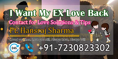 Love Back in 3 Hours - Best I want my EX Love Back Solution (iwantmyexlovebackpt) Tags: want bring love back ex lost mantra