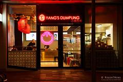 20191209-05-Yang's Dumplings (Roger T Wong) Tags: 2019 australia elizabethstreet hobart rogertwong sel70300g sony70300 sonya7iii sonyalpha7iii sonyfe70300mmf4556goss sonyilce7m3 tasmania city dumplings mall night