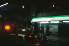(夏先生) Tags: yashicat3 yashica t2 t3 t4 t5 super kodakultramax400 kodakgc400 kodak ultra max gc 400 film analog analogue taiwan