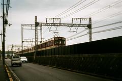 000037040001 (coolstorypro) Tags: film filmphotography fujicolor fujicolorc200 canonautoboy2 c200 canon travel 35mm fujifilm