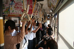 Interior of a Tram at Nagasaki/Japan (motohakone) Tags: japan local tram rail strasenbahn schiene kyushu