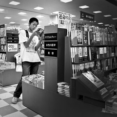 saitama city, japan (michaelalvis) Tags: asia bw blackandwhite buildings books candid city citylife fujifilm flickr fujicolor japan japon japanese japanesesigns kanji monochrome mono nihon nippon peoplestreet portrait people peoplestreets photography reading streetphotography streetlife street signs travel tokyo urban