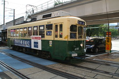 Tram Nagasaki/Japan (motohakone) Tags: japan local tram rail strasenbahn schiene kyushu