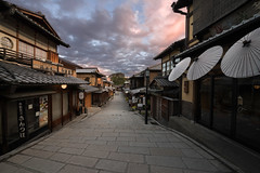 Sannenzaka street during sunrise. Sanneizaka (Sannenzaka) is a traditional japanese street in Higashiyama-ku, Gion district, Kyoto (Japan) (leonardrodriguez) Tags: vert sannenzaka sunrise sunset street japan kyoto sanneizaka traditionalhigashiyamaku gion giondistrict travel kiyomizu temple traditional trip buddha buddhism dainichi forest green japanimpressions jinsha kiyomizudera kodaiji maruyama ninenzaka nyorai pagoda pond red shinto trees wood yasaka architecture attraction beautiful culture destination famous historic history holiday japanese landmark life lifestyle old popular sightseeing structure tourism tourist