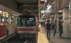 Japan - Tokyo (SergioQ79 - Osanpo Photographer -) Tags: japan tokyo underground station train nikon people d7200 2019