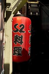 DSC_8491 (w.d.worden) Tags: hongkong