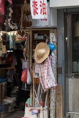 DSC_8510 (w.d.worden) Tags: hongkong