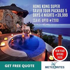 Honk Kong (meteoritestravel) Tags: hongkong hongkongtrips hongkongtourpackages hongkongholidaystrips flight hotels transfers meal sightseeing visa romantictrip familytrip honeymoontrip grouptrip solotrip hongkongtourfromdelhi